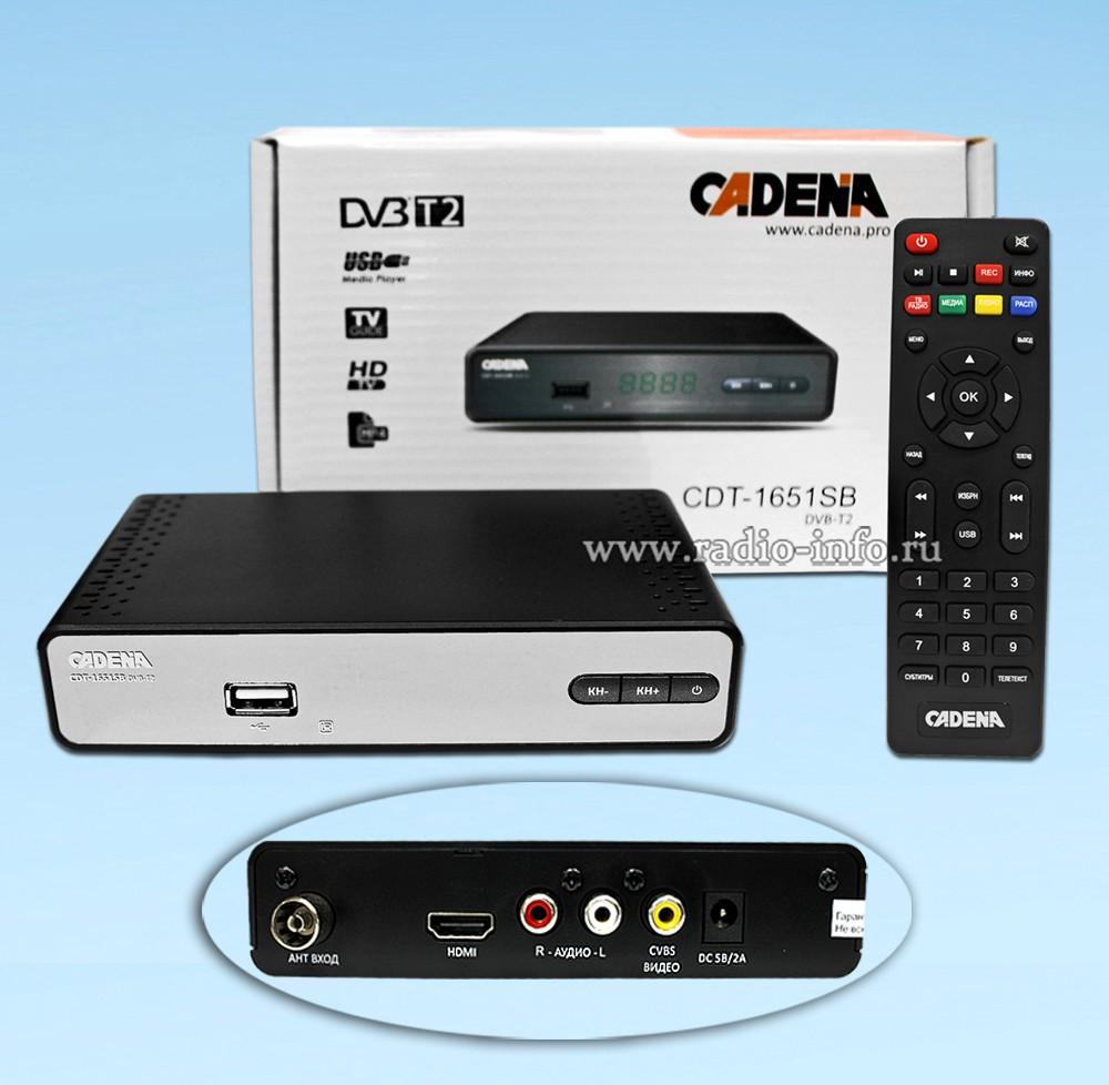 Цифровые эфирные ресиверы DVBT2