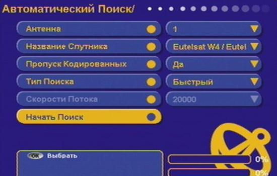 РЕШЕНО Инструкция по настройки ресивера триколор :: Файлы :: mz-vegamebel.ru/view.php?file