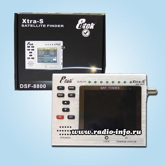 Схемы приборов для настройки антенн.
